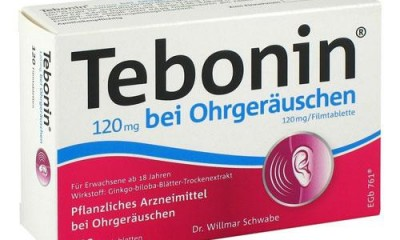 德国进口金纳多银杏叶提取物Tebonin120mg 价格说明书