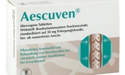 德国进口迈之灵片 Aescuven 静脉曲张特效药价格说明书