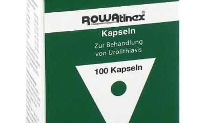 德国进口乐治宁 ROWATINEX 肾炎 肾结石 德国肾病特效药