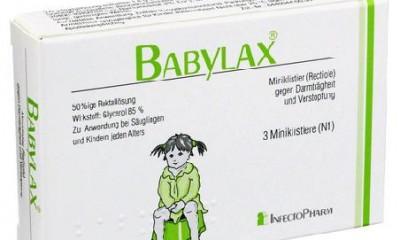 德国进口babylax婴幼童便秘特效药  进口的开塞露