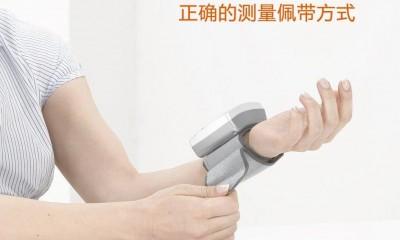 德国进口Sanitas 手腕式电子血压计-SBM-03