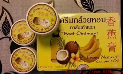 泰国药品必买清单, 家庭必备的20款进口神药!