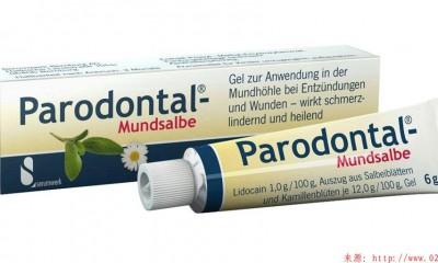 德国进口Parodontal口疮膏,适应于唇疮/口疮/牙龈牙周炎/口腔溃疡